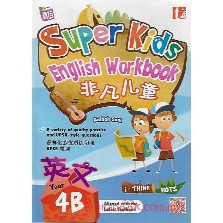 非凡儿童 英文4B
