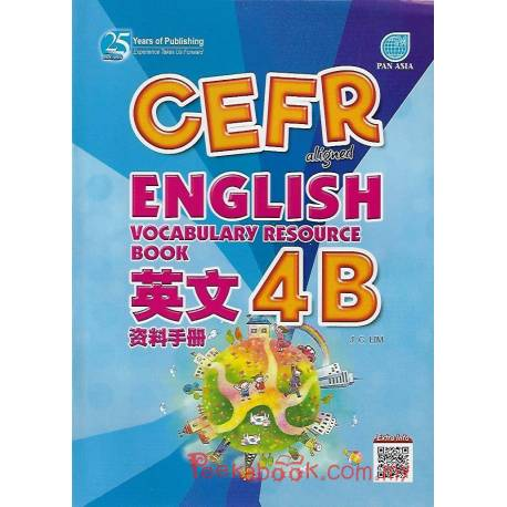 CEFR-aligned English Vocabulary Resource Book Year 4B