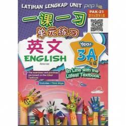 一课一习单元练习英文 3A