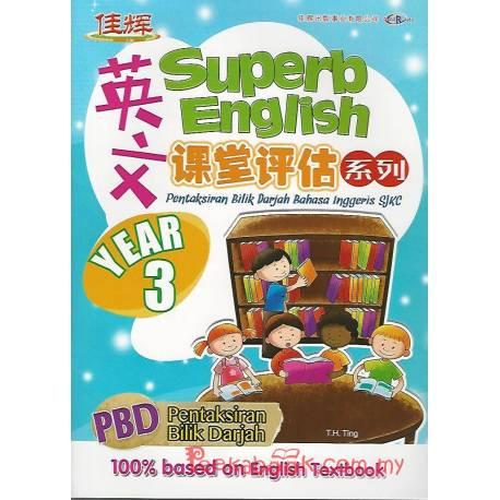 Superb English 英文课堂评估系列 3年级
