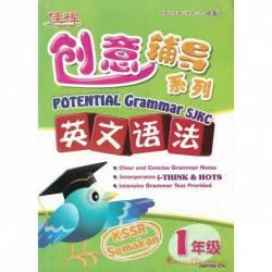 创意辅导系列 英文语法1 KSSR SEMAKAN