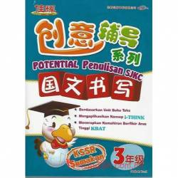 创意辅导系列 国文书写 3年级 KSSR Semakan