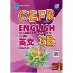 CEFR-aligned English Vocabulary Resource Book Year 3B