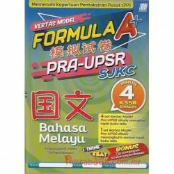 Formula A+ 模拟试卷 Pra-UPSR SJKC 国文4年级KSSR SEMAKAN
