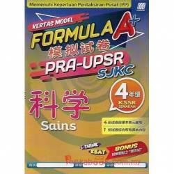 Formula A+ 模拟试卷 Pra-UPSR SJKC 科学4年级KSSR SEMAKAN
