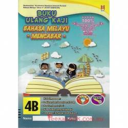 Buku Ulang Kaji Mencabar Bahasa Melayu 4B KSSR SEMAKAN