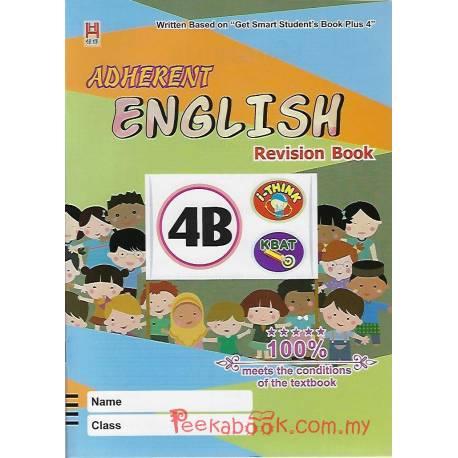 Adherent English Revision Book 4B