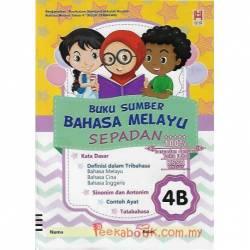 Buku Sumber Bahasa Melayu Sepadan 4B KSSR Semakan