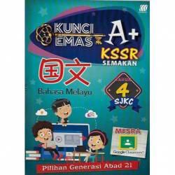 Kunci Emas A+ KSSR Semakan Bahasa Melayu Tahun 4 SJKC