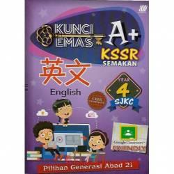 Kunci Emas A+ KSSR Semakan English Year 4 SJKC