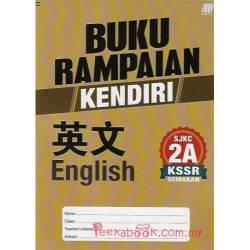 Buku Rampaian Kendiri English 2A SJKC KSSR Semakan