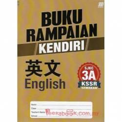 Buku Rampaian Kendiri English 3A SJKC KSSR Semakan