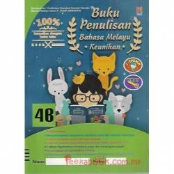 Buku Penulisan Keunikan Bahasa Melayu 4B KSSR SEMAKAN