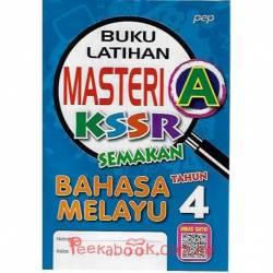 Buku Latihan Masteri A KSSR Semakan Bahasa Melayu Tahun 4