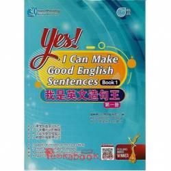 Yes! I Can Make Good English Sentences Book 1