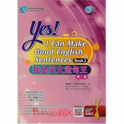 Yes! I Can Make Good English Sentences Book 2