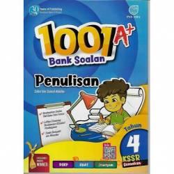 1001A+ Bank Soalan Penulisan Tahun 4 KSSR Semakan