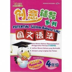 创意辅导系列 国文语法 4年级 KSSR Semakan