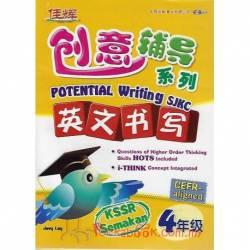 创意辅导系列 英文书写 4年级 KSSR Semakan