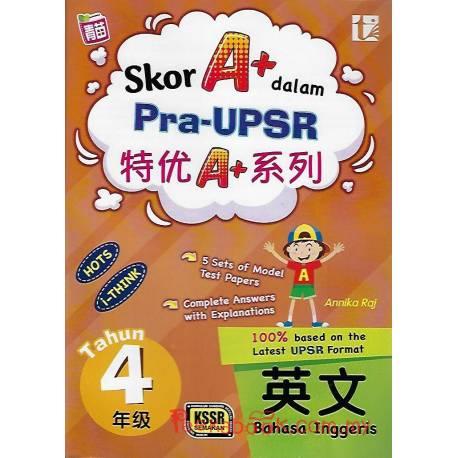 Pra-UPSR 特优A+系列 英文4年级 KSSR Semakan