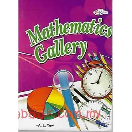 Mathematics Gallery