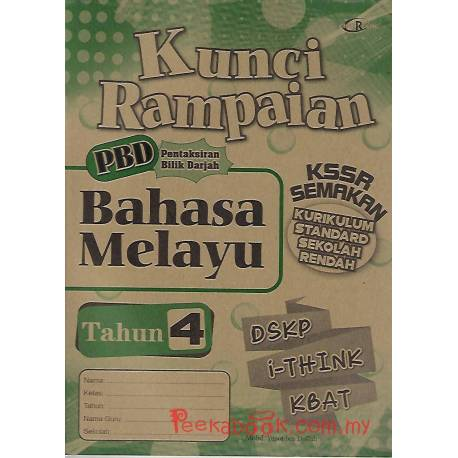 Kunci Rampaian Bahasa Melayu Tahun 4 KSSR Semakan