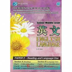 English Language Senior Middle Level Paper 2