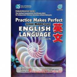 English Language Senior Middle Level Practice Makes Perfect