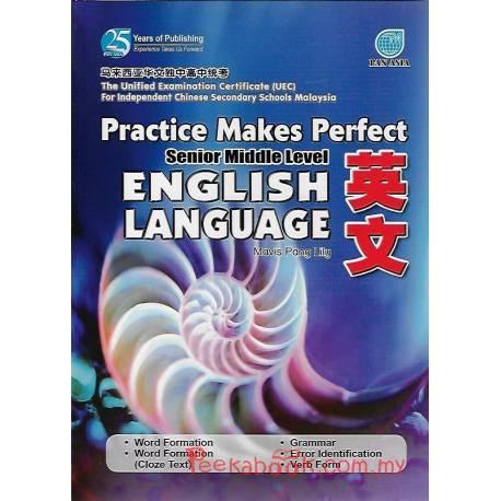 English Language Senior Middle Level Practice Makes Perfect