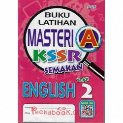 Buku Latihan Masteri A KSSR Semakan English Year 2
