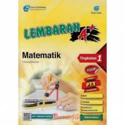 Lembaran A+ Matematik Tingkatan 1 KSSM