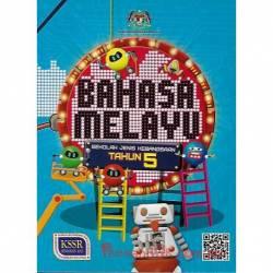 Buku Teks Bahasa Melayu Tahun 5 SJK KSSR Semakan