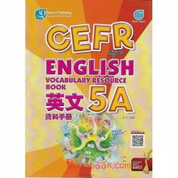 CEFR-aligned English Vocabulary Resource Book Year 5A
