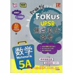 UPSR焦点单元备考 数学5A KSSR Semakan