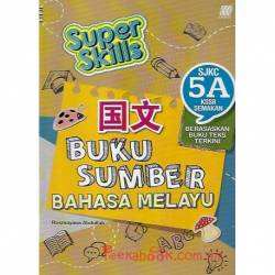 Super Skills Buku Sumber Bahasa Melayu SJKC 5A KSSR Semakan