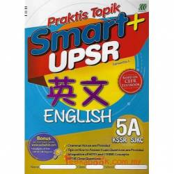Praktis Topik Smart+ UPSR English 5A KSSR Semakan SJKC