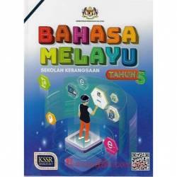 Buku Teks Bahasa Melayu Tahun 5 SK KSSR Semakan