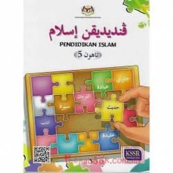 Buku Teks Pendidikan Islam Tahun 5 SK KSSR Semakan