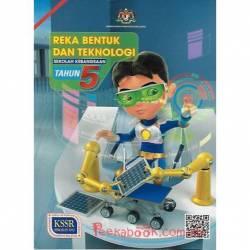 Buku Teks Reka Bentuk Dan Teknologi Tahun 5 SK KSSR Semakan