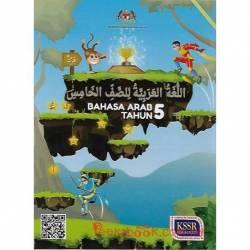 Buku Teks Bahasa Arab Tahun 5 SK KSSR Semakan