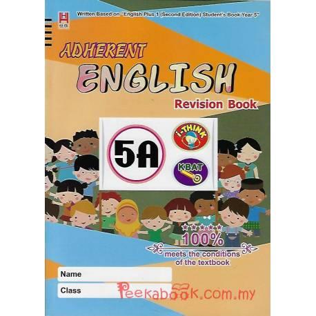 Adherent English Revision Book 5A