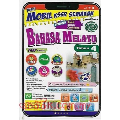 Revisi Mobil KSSR Semakan Bahasa Melayu Tahun 4