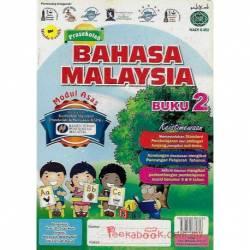 Siri Minda Cerdik Prasekolah Bahasa Malaysia Buku 2