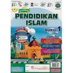 Siri Minda Cerdik Prasekolah Pendidikan Islam Buku 1