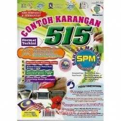 515 Contoh Karangan Bahasa Melayu SPM Kertas 1