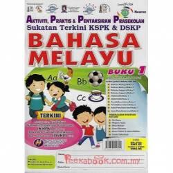 Bahasa Melayu Buku 1 KSPK & DSKP