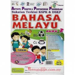 Bahasa Melayu Buku 2 KSPK & DSKP
