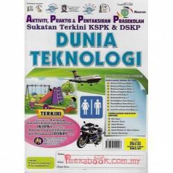 Dunia Teknologi KSPK & DSKP