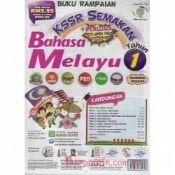 Buku Rampaian KSSR Semakan Bahasa Melayu Tahun 1