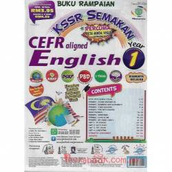 Buku Rampaian KSSR Semakan CEFR aligned English Year 1